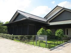 Nagoya Noh Theater: the impressive, modern hall was completed in It houses a theater with a traditional Noh stage. Noh Theatre, Modern Hall, Nagoya, Garage Doors, Japan, Traditional, Outdoor Decor, House, Travel