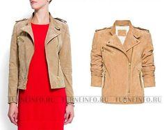 Куртка короткая бежевый цвет