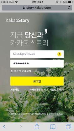 사진 - Google 포토 Mobile Login, App Login, Login Page, Car App, Splash Screen, Mobile Design, Ui Ux, Google
