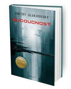 Dmitry Glukhovsky – Budoucnost