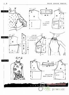 Friends model applied blouse pattern samples will be useful to examine :] :] . Friends model applied blouse pattern samples to examine the benefit of . Easy Sewing Patterns, Sewing Tutorials, Sewing Projects, Collar Pattern, Neck Pattern, Blouse Patterns, Clothing Patterns, Patron Vintage, Sewing Blouses