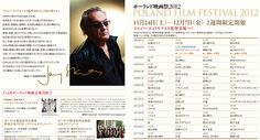 Masters of Polish Cinematography in Japan | Link to Poland