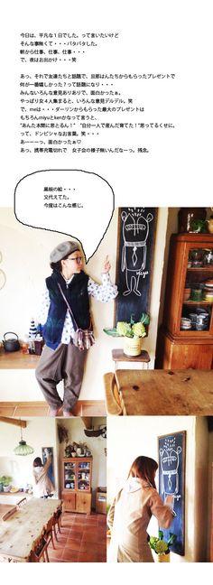 2月28日 http://ameblo.jp/maison-miyu