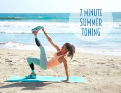 NEW VIDEO: 7 Minute Summer Workout