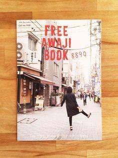 FREE AWAJI BOOK