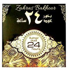 64c6d8248 Oud 24 hour Oudh Bukhoor Fragrance Arabian Bakhoor Incense Aroma ARD AL  ZAAFARAN #Nabeel Home