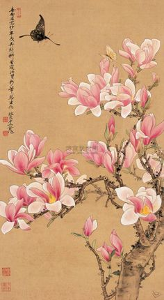 Vertical axis Auction - Art and Literature Chinese Flowers, Japanese Flowers, Chinese Painting Flowers, Asian Flowers, Oriental Flowers, Illustration Blume, Botanical Illustration, Tatto Floral, Flower Prints