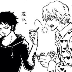 Law and Corazon
