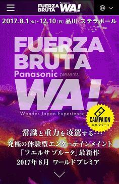 http://fbw.jp