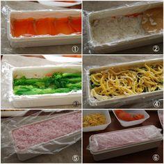 How to make Oshi sushi (layered pressed sushi) Oshi Sushi, Sushi Salad, Sashimi, Japanese Food, Ramen, Great Recipes, Asian, Foods, Dinner