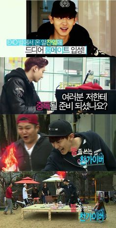 'Roommate' gives an 'overdose' of excitement with Chanyeol's teaser | allkpop