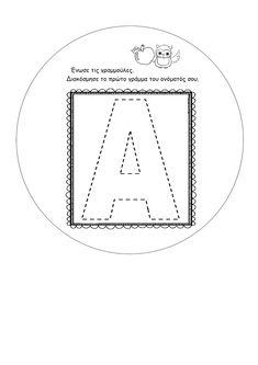 Grammar, Alphabet, Chart, Letters, Alpha Bet, Letter, Lettering, Calligraphy