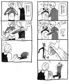 imma die this is just perfect XD Ok I have to do this #germany's punch #Germany's punch