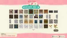 Animal Crossing Villagers, Animal Crossing Game, House Outside Design, Pirate Island, Path Design, Animal Games, Avatar The Last Airbender, New Leaf, Cute Designs