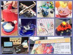 小野瀬幸一のブルー☆これくしょん!(2014/07/21更新) 第262回 『夏にピッタリなおもちゃ特集!!』◇今夜のブルー☆これくしょん!!は、海の日に放送ということで!私・岡Dが先月、東京ビックサイトで開催された『おもちゃショー2014』で見つけた「夏にピッタリなおもちゃ」をご紹介していきます!私が気になったあのアイテムや夏休みの宿題にぴったりなおもちゃなど、いろいろとご紹介しています。どうぞ、お楽しみに!!