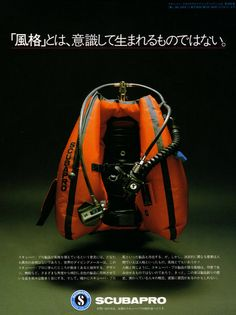 Scubapro BCD Ad, Dive History
