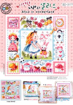 "Embroidery Stitches Tutorial ""Alice in Wonderland"" couted cross stitch chart(pattern Leaflet. - Manufactured in Korea. - Contains color chart with symbols and Floss conversions for DMC, ANC and Yeidam. Cross Stitch Baby, Cross Stitch Kits, Cross Stitch Charts, Cross Stitch Designs, Cross Stitch Patterns, Alice In Wonderland Cross Stitch, Alice In Wonderland Print, Embroidery Stitches Tutorial, Embroidery Patterns"