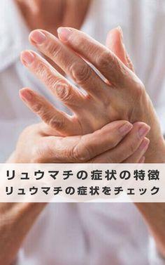 芸能人 筋 痛 リウマチ 性 多発 症