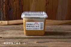 甲州やまごみそ【小】 - 五味醤油お買い物ページ Japanese Food, Japanese Dishes, Solar Eclipse