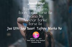 Aadhe Se Adhoore Se  Bin Tere Hum Hue  Pheeka Lage Hai  Mujhko Saara Jahan #HumaQureshi  #lyrics #lyricsmasti #hindilyrics #AkshayKumar  https://www.lyricsmasti.com/song/8999/lyrics-of-Bawara-Mann.html?utm_content=buffere7d72&utm_medium=social&utm_source=pinterest.com&utm_campaign=buffer