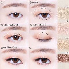 Eye Make-up Augen Makeup Monolid Eyes, Beauty Makeup, Asian Makeup Tips, Korean Eye Makeup, Asian Eyes, Colorful Eye Makeup, Eye Make Up, Makeup Inspo, Ulzzang Makeup