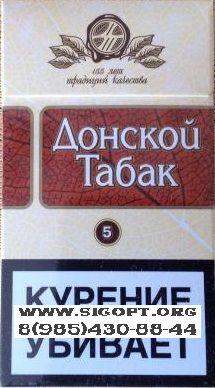 #сигареты #табак #сигаретыоптом #сигаретыдешево #табакоптом #купитьсигареты #sigopt #89854308844