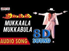 Mukkala Mukkabula 8d Audio Song Premikudu Prabhudeva Ar Rehman Youtube Songs Dj Songs List Dj Mix Songs