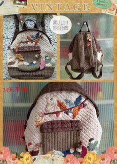 「素儿原创相约」24期猫头鹰双肩包团作统计。规则调整。 Owl Backpack, Quilted Bag, Baby Car Seats, Memories, Backpacks, Quilts, Children, Blog, Vintage