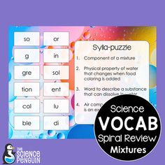 Mixtures Spiral Vocabulary Review from The Science Penguin -  Students need to be exposed to terms many times in different ways. When we provide students the opportunity to review vocabulary through games and discussions, students win.
