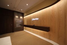 Perfect seating for Home Theater Office Entrance, Office Lobby, Best Home Theater, Home Theater Design, Lobby Design, Hall Design, Tv Wall Cabinets, Slat Wall, Office Interiors