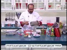فلفل محشي - طاجن سمك - سمان محشي - صينية كوسة في الفرن - برنامج الشيف - ...