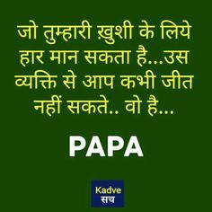 195 Best Love You Maa And Papa Images Mom Dad Quote Family