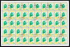 Full Sheet N3000 40ch Farm Animals. Sheep. Carded Post (SH06) - http://stamps.goshoppins.com/worldwide-stamps/full-sheet-n3000-40ch-farm-animals-sheep-carded-post-sh06/