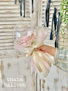 Balloon Crafts, Birthday Balloon Decorations, Balloon Gift, Birthday Balloons, Flower Bouquet Diy, Gift Bouquet, Balloon Flowers, Balloon Bouquet, Balloon Arrangements