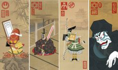 Another feudal Star Wars art.