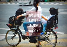 This is the Japanese Family Station Wagon ~ Tokyo By Bike