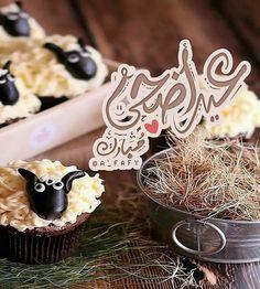 Hajj Mubarak, Adha Mubarak, Aid Adha, Eid Mubarek, Islamic Wall Decor, Eid Cards, Eid Al Fitr, Happy Eid, Islam Muslim