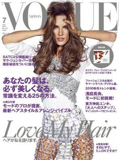 Alessandra Ambrosio for Vogue Japan July 2010