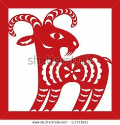 Goat Chinese Paper-Cut by Beee.T, via Shutterstock