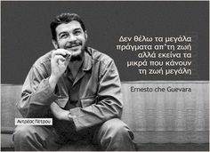 Advice Quotes, Some Quotes, Wisdom Quotes, Words Quotes, Sayings, Che Quevara, Che Guevara Quotes, Like A Sir, Ernesto Che