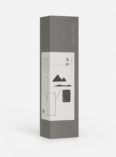 The Chinese tea Mingren Mingyan originates in the Fujian Province, near the Wuyi mountain. This area is also the root to Chinese tea culture. Japanese Packaging, Food Packaging Design, Coffee Packaging, Packaging Design Inspiration, Brand Packaging, Branding Design, Japanese Branding, Product Packaging Design, Bottle Packaging