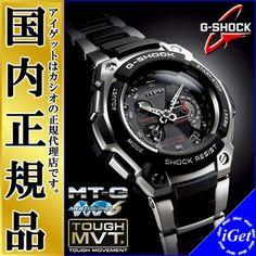 【楽天市場】カシオ電波時計 Gショック G-SHOCK MTG-1100-1AJF 【国内正規品】 CASIO G-SHOCK(TheG) ソーラー電波時計 「MT-G」 1/100秒ストップウォッチ搭載 腕時計 【smtb-ms】 【楽ギフ_包装選択】 【after0608】:アイゲット