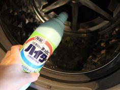 【一日一掃除】1回約43円で出来る!ドラム式洗濯機の正しい槽洗浄。   【hls+】ホテルライクスタイル-三兄弟ママのプチプラで作るホテルライクな暮らし- Clean Up, Clean House, Housekeeping, Good To Know, Cleaning Supplies, Bottle, Cleaning, Cleaning Agent, Flask