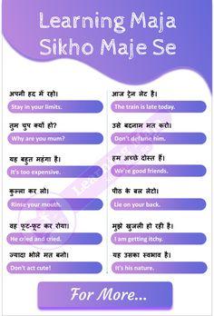 English Learning Books, English Learning Spoken, English Speaking Practice, Teaching English Grammar, English Writing Skills, Learn English Words, Hindi Language Learning, Sms Language, Good Vocabulary Words
