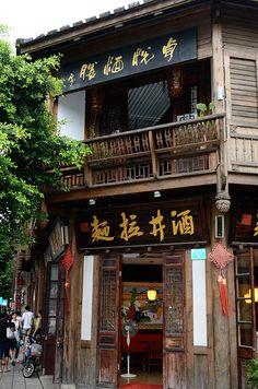 The rustic city centre of Fuzhou, Fujian China.