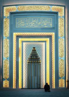 Only one thing - Ahmet Hamdi Akseki Mosque