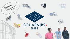 新・東京名物「SHIPS SOUVEN!RS」がスタート!