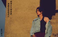 Eddie Peng   彭于晏   Bành Vu Yến   Peng Yuyan   D.O.B 24/3/1982 (Aries)