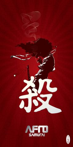 Afro Samurai - Wallpaper - 2014
