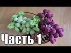 YouTube Crochet Fruit, Crochet Ball, Crochet Food, Thread Crochet, Cute Crochet, Diy Flowers, Crochet Flowers, Crochet Patron, Crochet Amigurumi Free Patterns